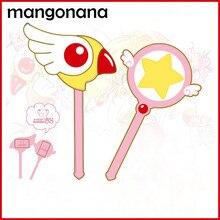 Kawaii Cardcaptor Sakura Magic Cards Set Card Captor Sakura CardHolder Star Wand / Bird Anime Cosplay