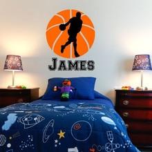 YOYOYU Basketball Wall Decal with Personalized Name Man basketball player J011