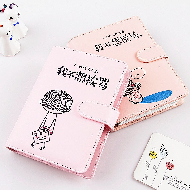 Personality 90 Back A5 Notebook Pu Leather Loose-leaf The Books Small Fresh Korean Originality Stationery school agenda planner