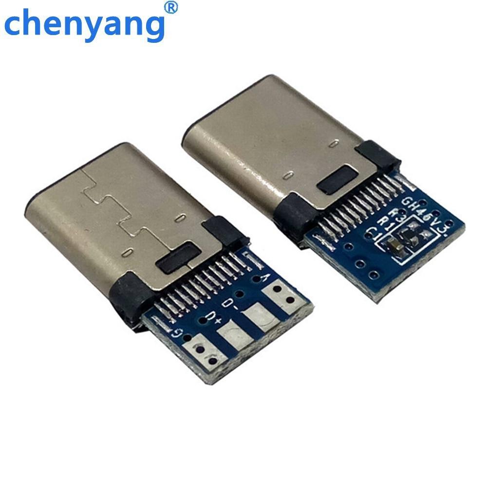 10 шт. DIY OTG USB-3.1 сварочный штекер USB 3,1 Тип C разъем с печатной платой вилки линии передачи данных терминалы для Android