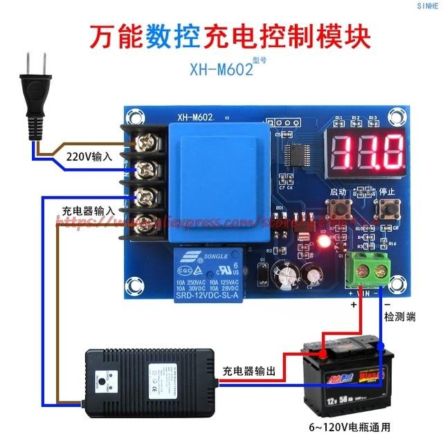 XH-M602 moduledigital control battery lithium battery charging control module Battery charge control switch Protection board