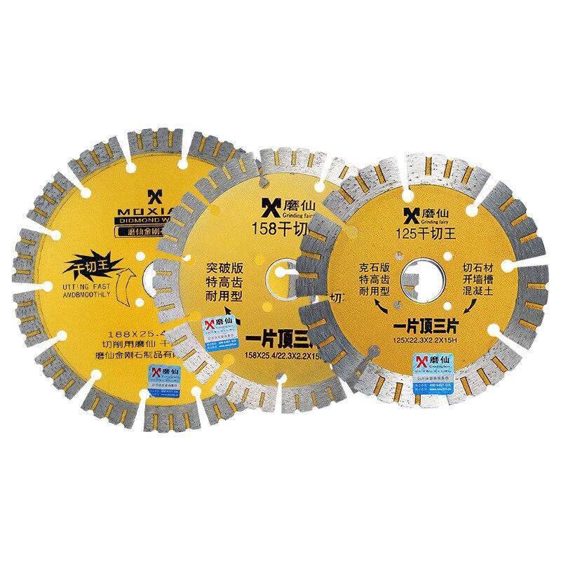 1 Uds. Disco de corte de piedra de sierra Circular de diamante para mármol hormigón cuarzo baldosa porcelana piedra 125mm 158mm 188mm hojas de sierra