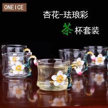 Ensemble de tasses en cristal fleur damande   Émail créatif résistant à la chaleur, tasse de thé en verre, petite tasse, cadeau service à thé