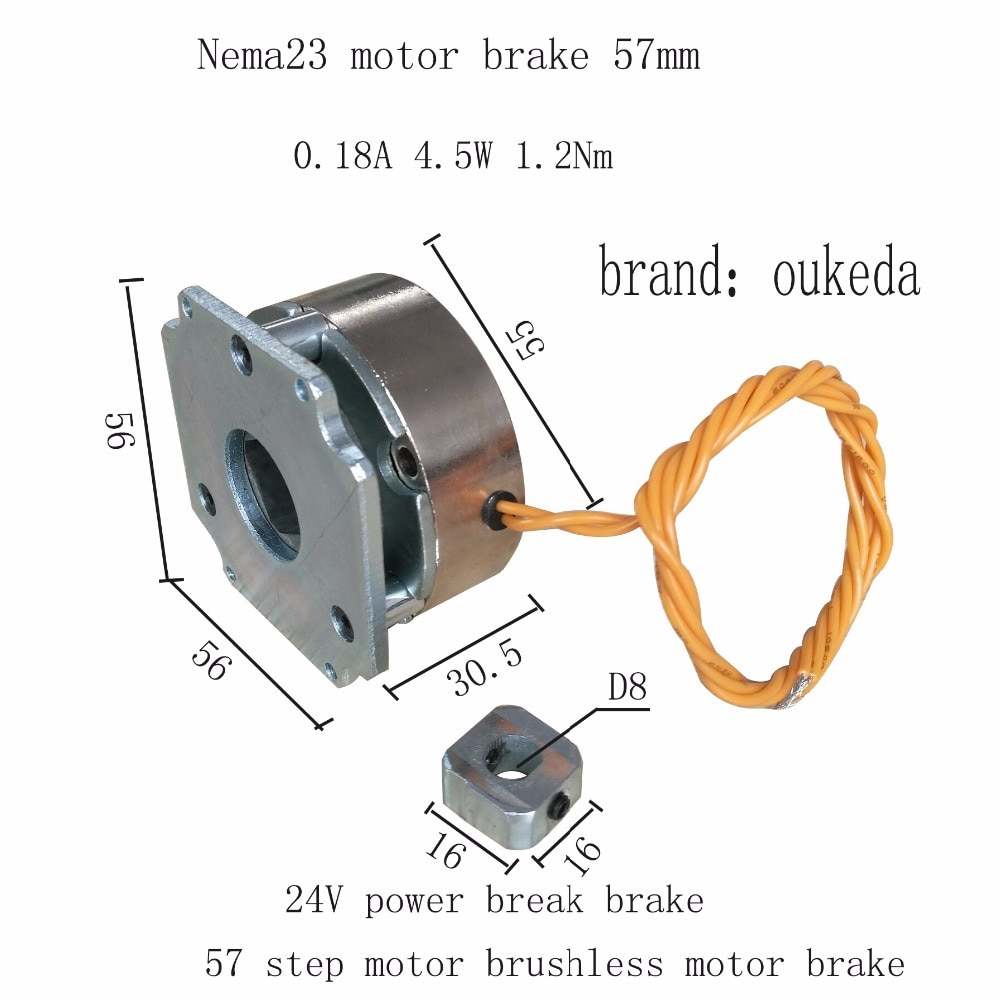 30 قطعة/الوحدة Nema23 24 فولت السائر موتور الفرامل قوة الفرامل 24 فولت 57 السائر موتور الفرامل