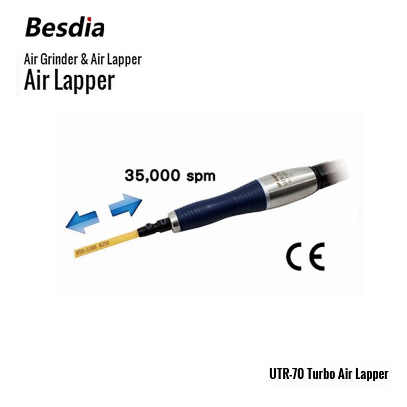 Тайвань Besdia Air шлифовальные станки турбо воздушный Лаппер UTR-70