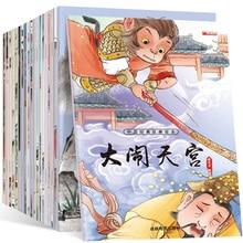 6-8 ans conte de fées mythologie ancienne livre dhistoire voyage à louest chinois livres pour enfants élèves lecture périscolaire
