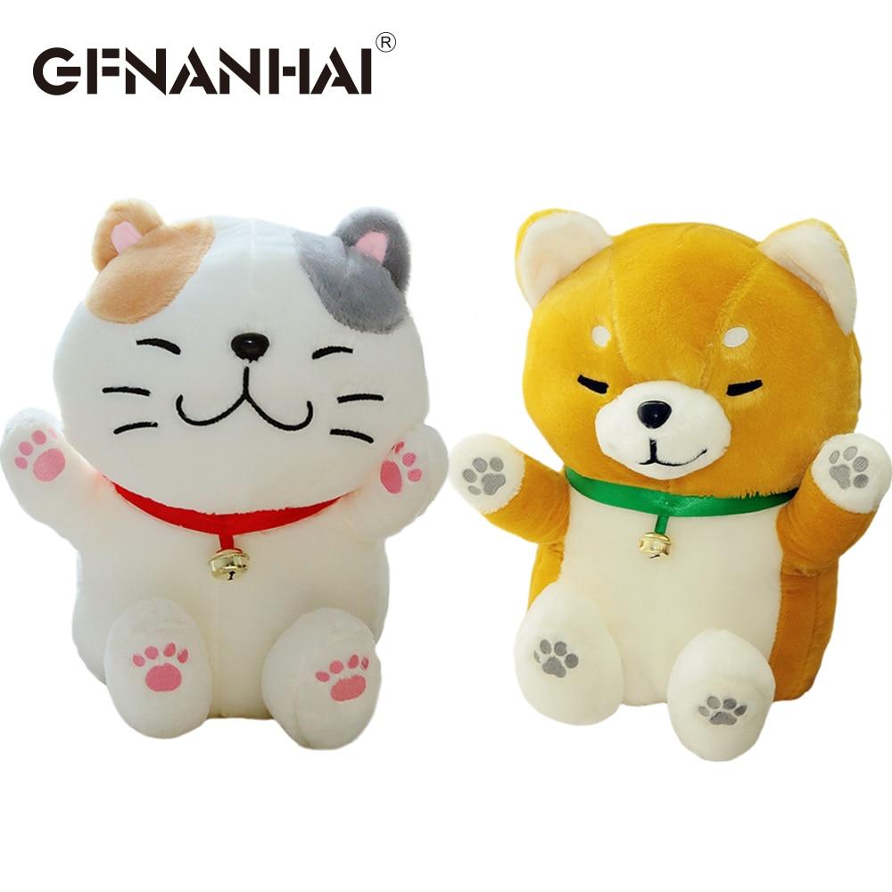1 pieza kawaii 30cm Shiba Inu apita perro y gato de la suerte de peluche de juguete de alta calidad lindo animal perro con muñecos con campana para regalo de cumpleaños de los niños