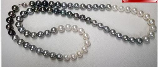 Impresionante collar de perlas multicolor redondo de 9-10mm 28 pulgadas