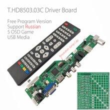 (FREIES GESCHENK) Freies Programm T.HD 8503,03 C Universal LCD TV Controller Driver Board TV/AV/PC/HDMI/USB Russische sprache 5 OSD spiele