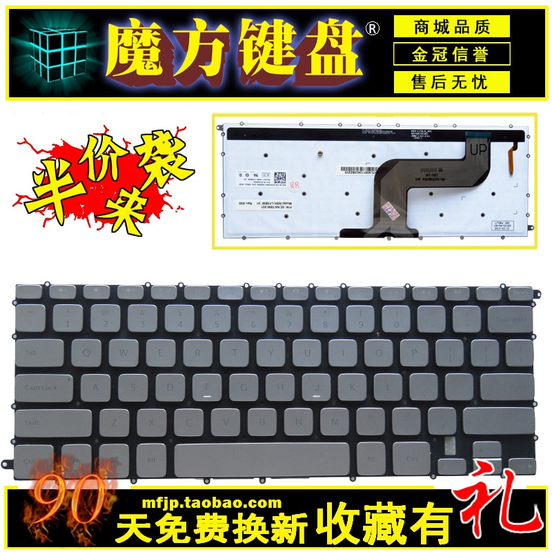 Para DELL Inspiron 7437 N7437 14 7000 P42G teclado plateado para ordenador portátil