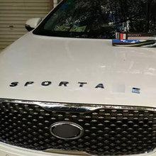 FOR KIA SPORTAGE 2012 2013 2014 2015 2016 2017 ACCESSORIES METAL CHROME BONNET EMBLEM ALPHABET STICKERS CAR STYLING