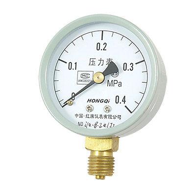 Y60 Dial 0-0,1/0,16/0,25/0,4/0,6/1/1,6/2,5/4/6/10/11/25/40/60MPa M14 * 1,5mm neumático aire Gas manómetro manómetro-0,1 ~ 2,4
