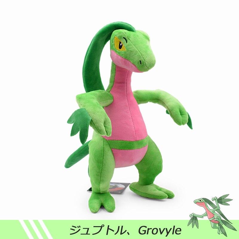 1 Uds., tamaño grande 33cm, Grovyle, muñeco de juguete de Peluche suave, Animal de dibujos animados, Treecko, muñeco de Peluche para niños, regalo de Navidad