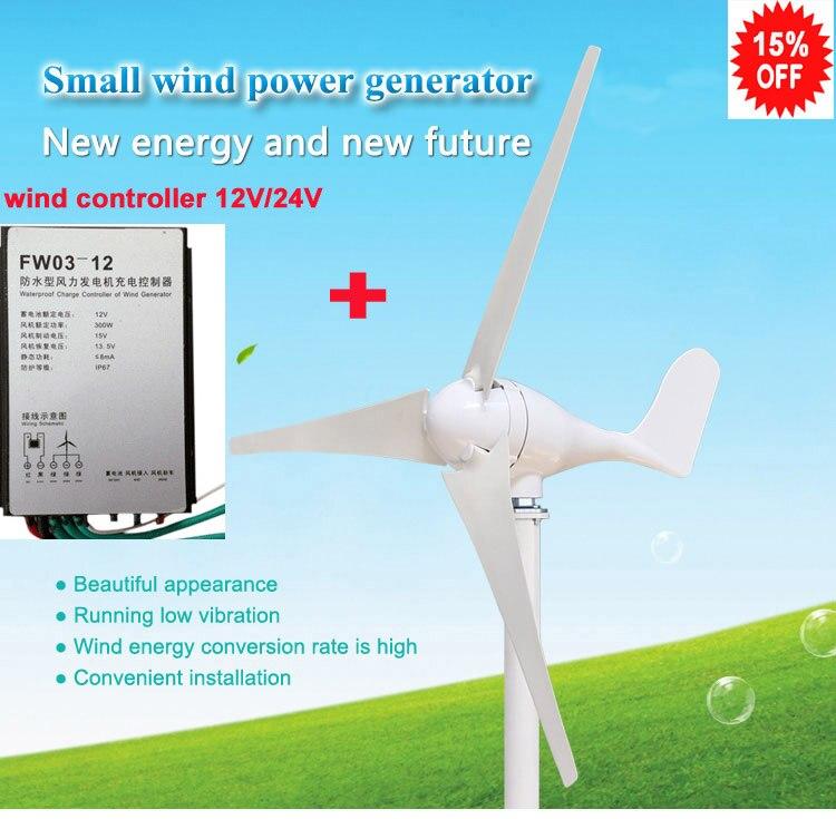 3/5 Blade opcional 200W 12 V/24 V turbina aerogeneradora de imán permanente que incluye controlador de viento uso pequeño del sistema doméstico