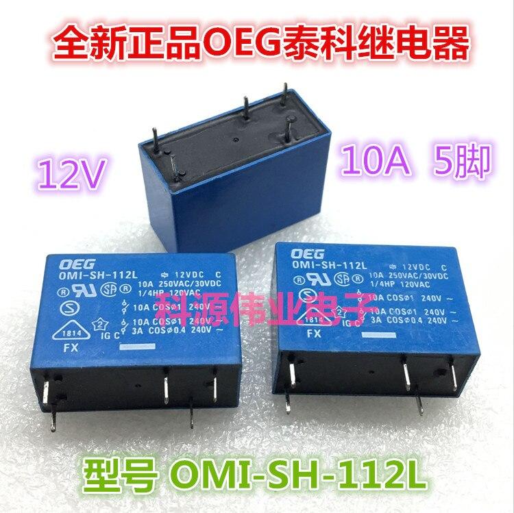 OMI-SH-112L 12VDC 5PIN 10A OMI-SS-112L SMI-S-112L
