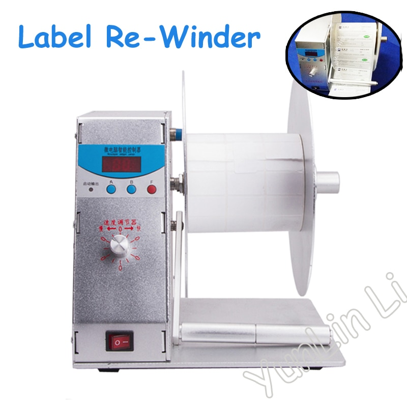 Digital Automatic Label Rewinder Clothing Tags Barcode Stickers Rewinding Machine Volume Label FOR Supermarket
