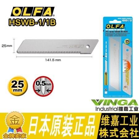 2018 gran oferta 100% algodón Awl Japón Olfa R Hswb - 1/1 B 25 Mm hoja de sierra Hsw 1 especial para