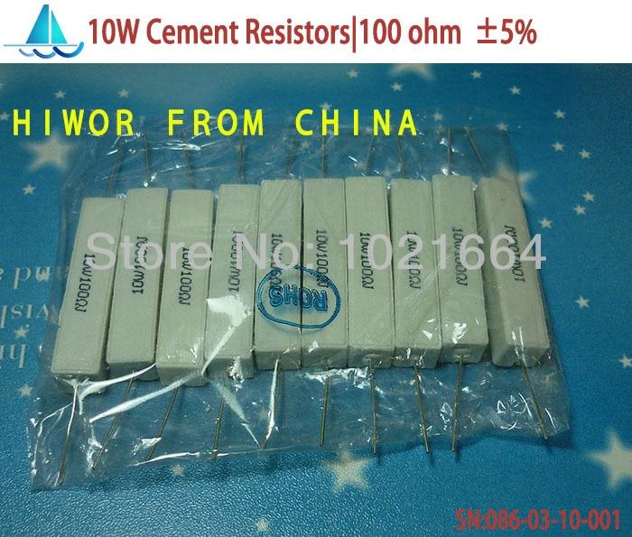 (10pcs/lot) 10W 100 ohms Ceramic Cement Power Resistor 100 ohm Resistors