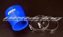 Tuyau de coupleur droit en Silicone   83mm à 89mm/95mm/102mm réduire le tuyau de coupleur/3.27 pouces à 3.5 pouces/3.74 pouces/4 pouces/pince