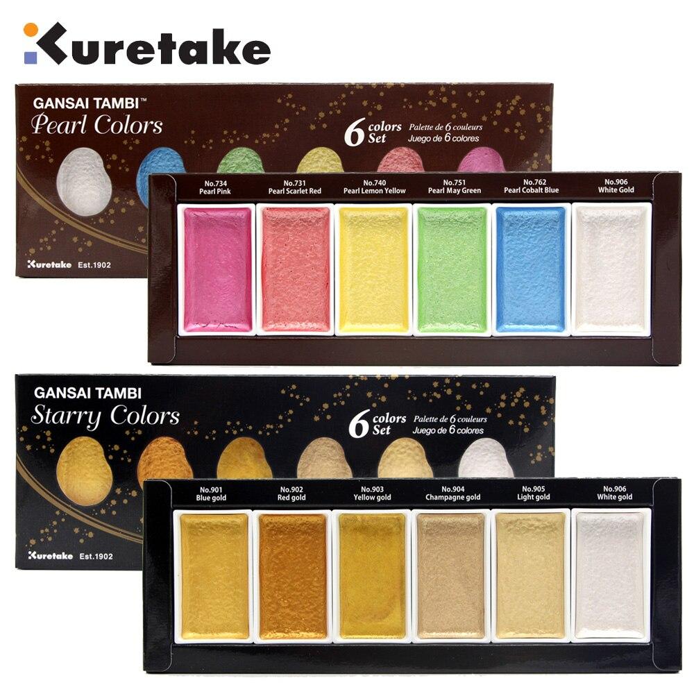 Kuretake aquarela 2018 novo produto pérola/ouro dois tipos de Tintas Aquarela Acrílico pintura pigmento Metálico made in Japan