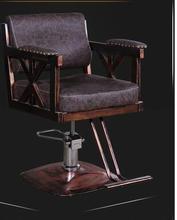 Coiffure rétro fer industriel vent cheveux chaise usine direct salon de coiffure salon de coiffure spécial chaise pivotante