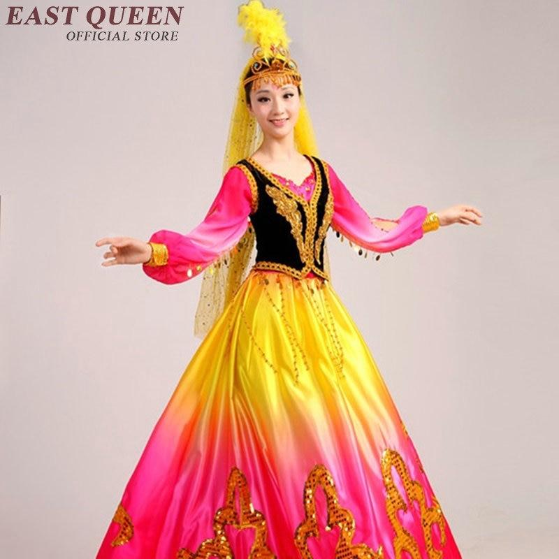 زي الرقص الشعبي الصيني للنساء ، مظلات العرض ، ملابس الرقص الوطنية KK1882 H