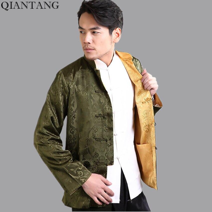Gran oferta chaqueta Reversible de dos caras de Oro Verde abrigo de...