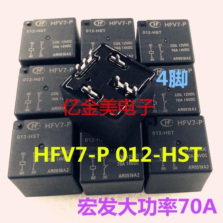 HFV7-P 012-HST Relay HFV7-P / 012-HT 12V A normally open 4-pin 70A