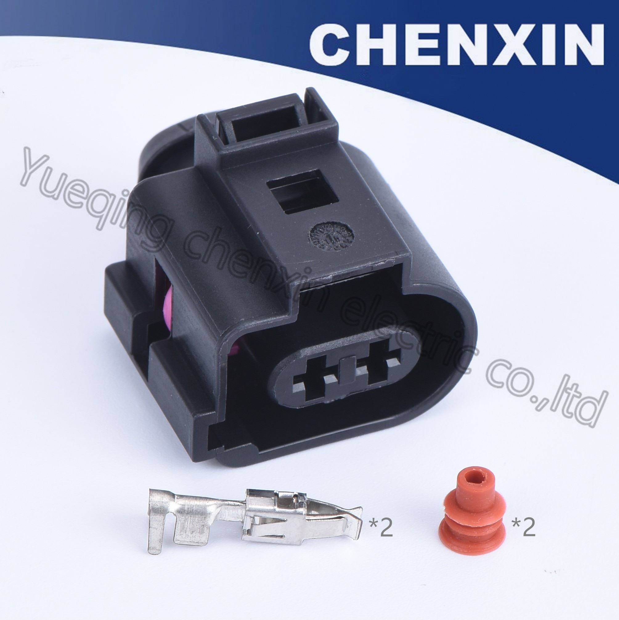 Black 2 pin car waterproof auto connector 3.5 female 1J0973722A B6 A4 A5 Q3 handbrake motor wiring harness connector