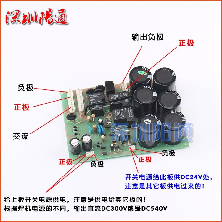 باليد ملحومة المزدوج الجهد أسفل لوحة لدائرة مجلس ZX7-250/315 امدادات الطاقة مجلس العاكس لحام آلة تركيبات