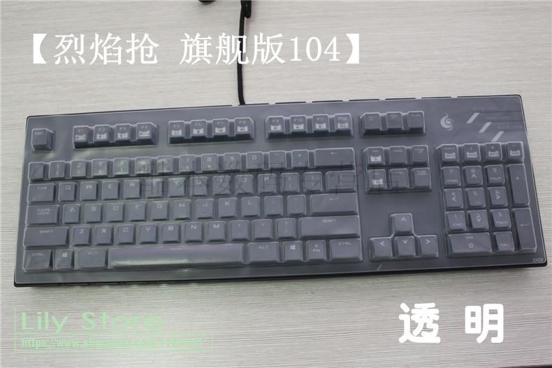 Водонепроницаемый и пыленепроницаемый защитный чехол для клавиатуры Cooler Master CM flame gun flagman mechanica 104 keys