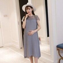 Summer Maternity Dresses Elegant Clothes For Pregnant Women Short Sleeve Dress Sexy Wedding Party Dress For Pregnancy Dress