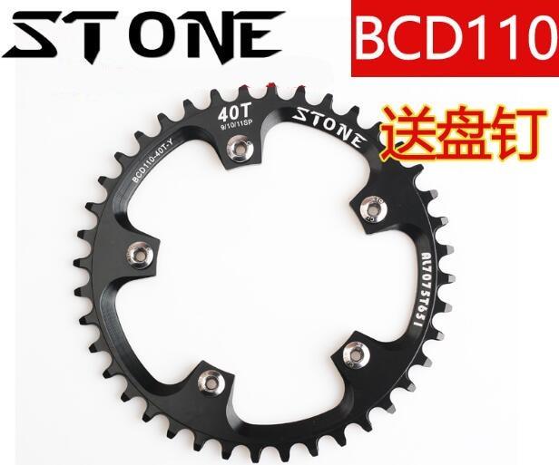 Cadena redonda de piedra 110BCD 32 T-60 T cadena de bicicleta corona 5 agujeros