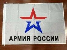 Johnin 90X135 Cm Army Van Rusland Militaire Vlag