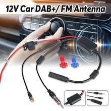 Antenne de voiture DAB +/ FM universel   Câble de séparation aérienne de Radio numérique + amplificateur