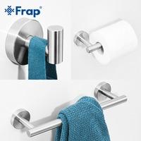 Frap из нержавеющей стали Серебряный набор аксессуаров для ванной комнаты вешалка для полотенец держатель для туалетной бумаги вешалка для п...