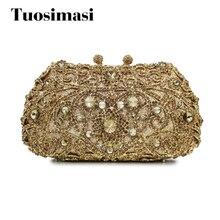Bolso dorado brillante de lujo para señora elegante diamante boda fiesta bolso para mujer caja embragues bolso hombro cadena bolsos