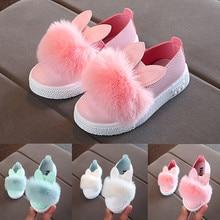 Bottes pour bébés filles en mode   Baskets en fourrure et oreilles de lapin, chaussures antidérapantes souples et mignonnes pour filles