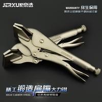 JERXUN Flat Nose Locking Pliers Straight Nose Vise Round Nose Long Nose Locking Pliers Multi-function Pliers Tools