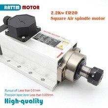 De AUS taxe gratuite carré 2.2kw moteur de broche refroidi par Air ER20 runoutoff 0.01mm, 220 V, 4 roulement en céramique, CNC gravure fraisage