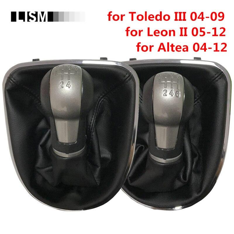 5/6 velocidade mt alavanca do deslocamento de engrenagem para seat altea leon ii 2 toledo iii 3 gearshift cabeça bola + gaiter boot capa quadro base shifter