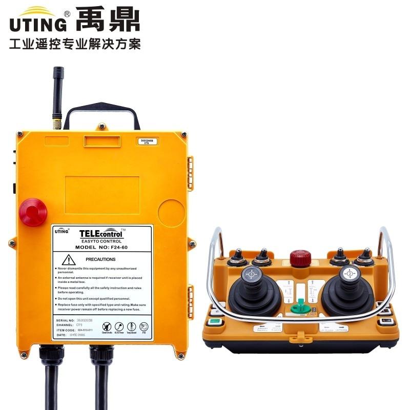 Gran oferta F24-60 control remoto de grúa (1 transmisor 1 receptor)