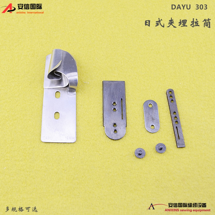 Piezas de máquina de coser, DAYU 303 A30 121586 (F335), carpeta de costura lateral-estilo japonés, costura lateral de material grueso