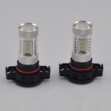 Livraison gratuite 2 pièces 800lms H16/9009/PS24WFF ampoules Standard feu de brouillard faisceau OEM DOT antibrouillard