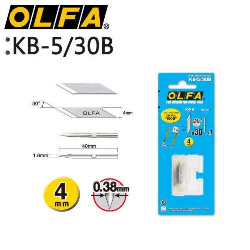 OLFA KB-5/30B 30 Blade Art/design Knife and 1 Useful Needle,Suitable for AK-5