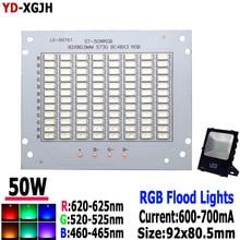 10PCS/Lot 50W 92x80.5mm SMD5730 RGB-Floodlight R16-18V/G24-27V/B24-27V for Led Spotlight Outdoor Lighting Landscape Lighting