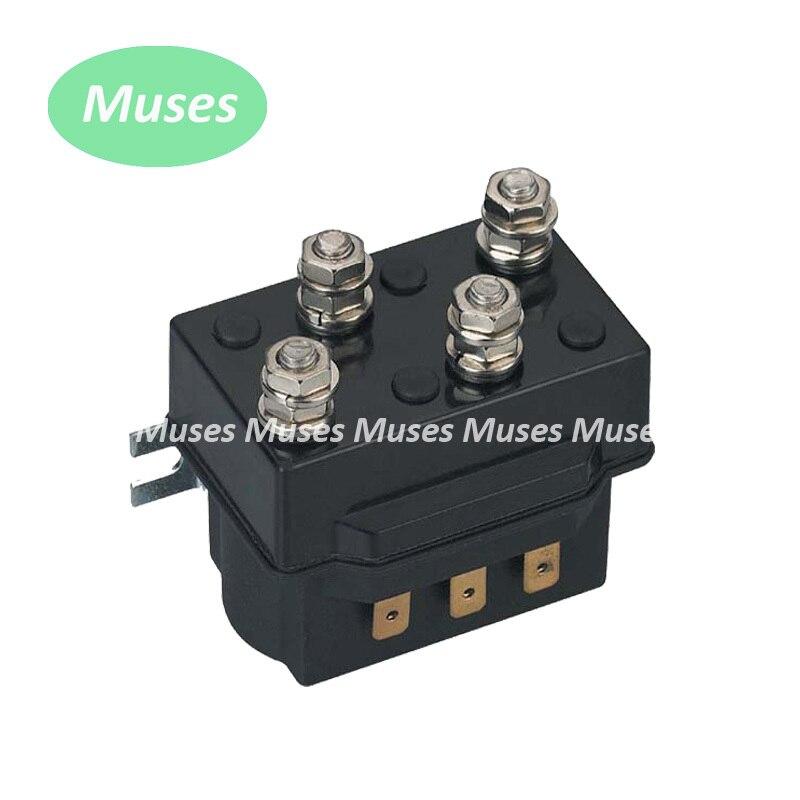 موصل كهربائي واقٍ للونش الكهربائي 200A 24Vdc ، ملف dc ، مرحل تحكم بالجهد ، نوعية جيدة