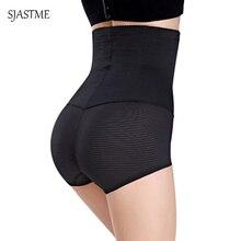 SJASTME femmes Shapewear Body Shaper ventre Cincher sans couture contrôle ferme taille haute formateur minceur culotte grande taille L-3XL