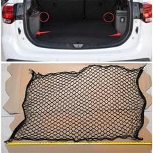 Yimaautotrims Elastic Rear Back Cargo Trunk Storage Organizer Luggage Net Holder Cover Kit For Mitsubishi Outlander 2014 - 2019