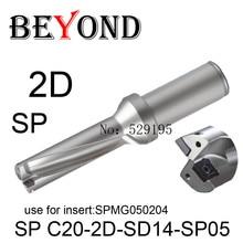 Au-delà du foret 2D 14mm 14.5mm SP C20-2D-SD14-SP05 SD14.5 U foret utiliser SPMG SPMG050204 Indexable carbure Inserts outils CNC